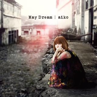 「May Dream」のアートワーク