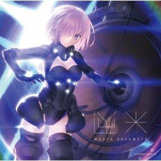 「スマートフォン向けゲーム「Fate / Grand Order」第2部主題歌 逆光 〈FGO盤〉」のアートワーク